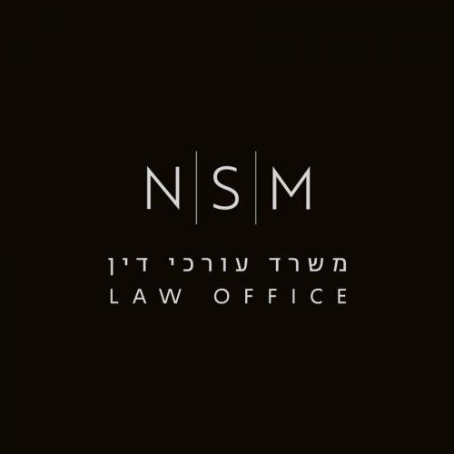 אודות NSM